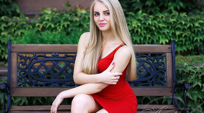 ask someone out on a date AnastasiaDate